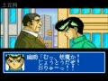 MD幽★遊★白書外伝 Part.1-1
