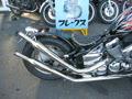 ドラッグスター トランペットマフラー DS400 DS1100
