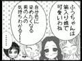 エロエロ天使4コマ漫画第33話