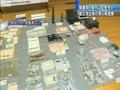 2ちゃんねる掲示板で覚せい剤1億円以上密売か 被災地出身の男ら再逮捕