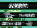 艦これ18冬イベ「捷号決戦! 邀撃、レイテ沖海戦(後篇)」E4甲 ラスダン